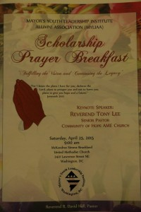 MYLI Prayer Breakfast Cover